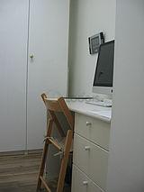 公寓 巴黎3区 - 書房