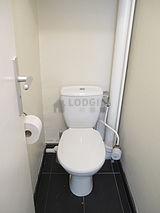 公寓 巴黎3区 - 厕所