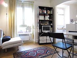 アパルトマン パリ 19区 - リビングルーム