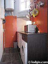 アパルトマン パリ 2区 - キッチン