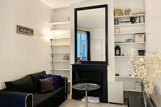 Jardin des Plantes Париж Paris 5° 1 спальня Квартира