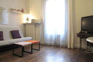 Buttes Chaumont Париж Paris 19° 1 спальня Квартира