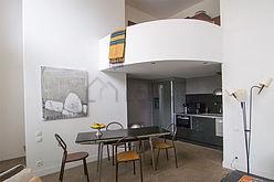 Дуплекс Seine st-denis Nord - Кухня