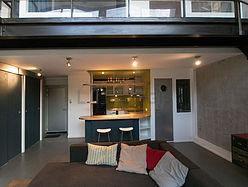 Duplex Seine st-denis Est - Kitchen