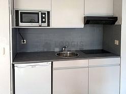双层公寓 巴黎13区 - 厨房