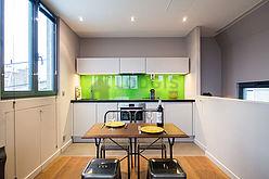 双层公寓 巴黎7区 - 厨房