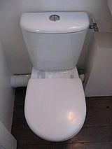 トリプレックス パリ 1区 - バスルーム