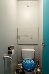 アパルトマン Hauts de seine Sud - トイレ