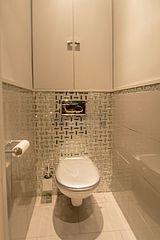 Apartamento París 2° - WC