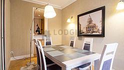 公寓 巴黎5区 - 飯廳