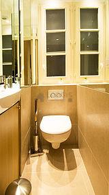 公寓 巴黎5区 - 廁所 2