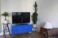 公寓 Seine st-denis Est - 客厅