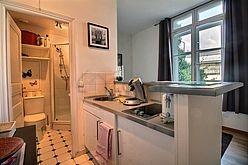 公寓 巴黎8区 - 廚房