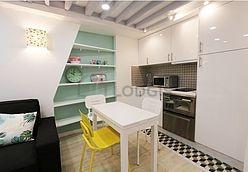 デュプレックス パリ 4区 - キッチン