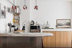 顶楼公寓 巴黎20区 - 厨房