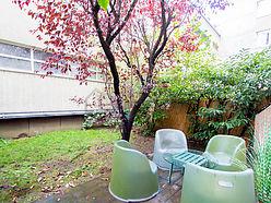 公寓 巴黎12区 - 花园