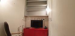 Квартира Париж 16° - Бюро