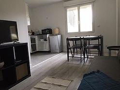 Квартира Val de marne - Кухня