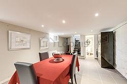 Дом Seine st-denis - Кухня