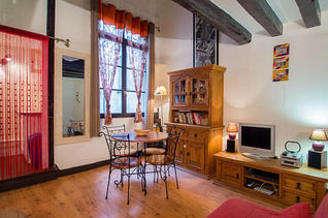 Париж Paris 4° 1 спальня Квартира
