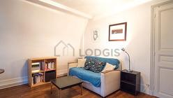 Квартира Париж 5° - Гостиная