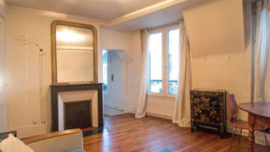 Quartier Latin – Panthéon Париж Paris 5° 1 спальня Квартира